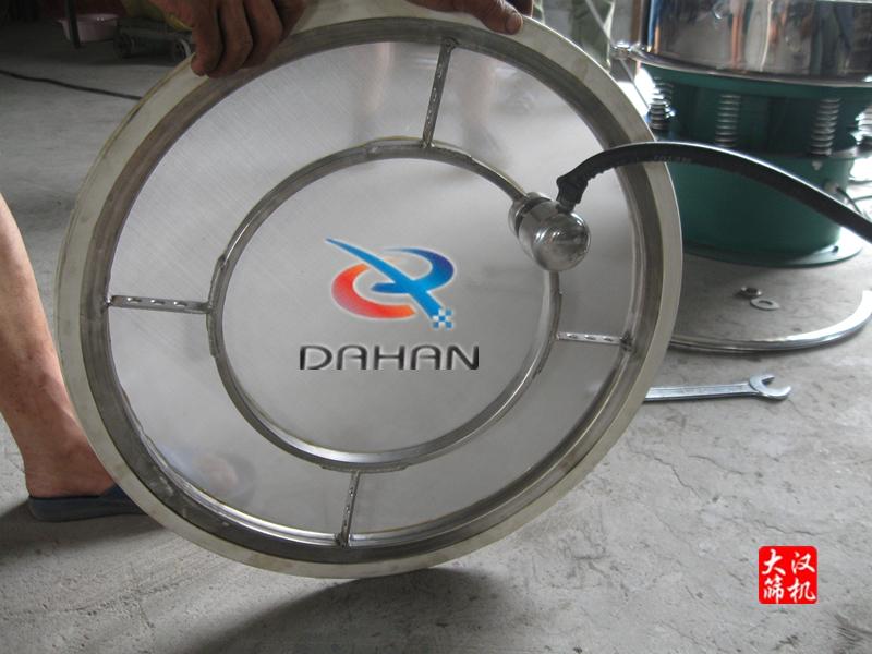 广州佛山的林经理:您采购的dhc-600型绿碳化硅超声波振动筛已发出