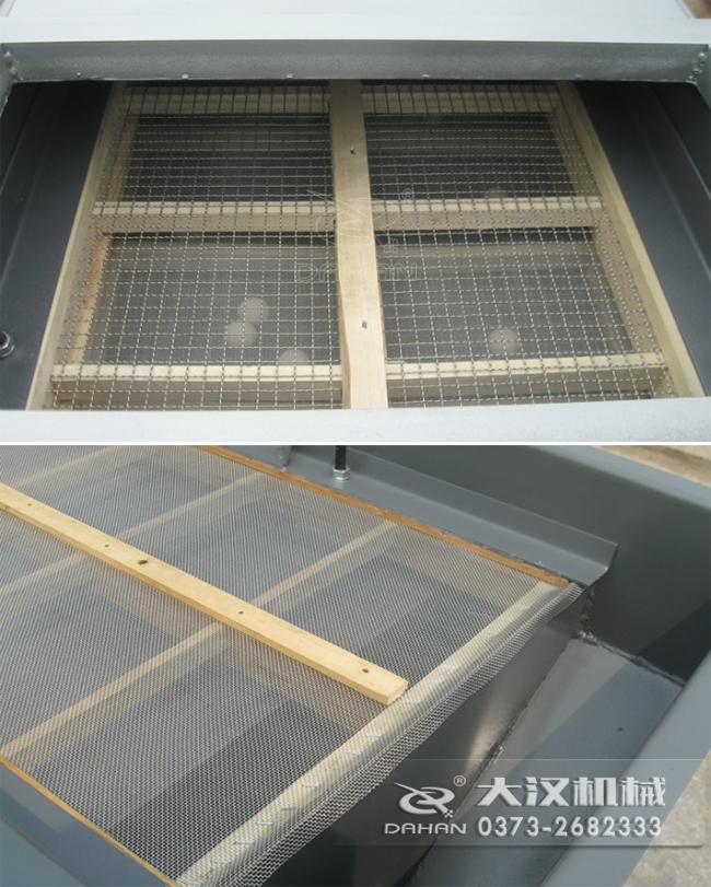 木质网架安装