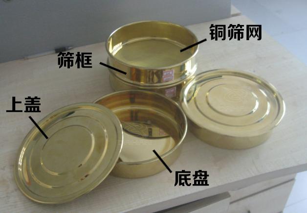 铜网试验筛结构